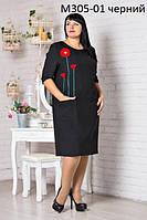 Женское платье №_М305 больших размеров модное с цветочным принтом 54, 46, 58, 60 разных цветов
