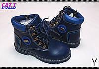 Зимняя обувь Ботинки для мальчиков от фирмы CBT(31-36)