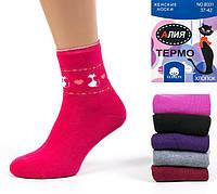 Носки махровые женские