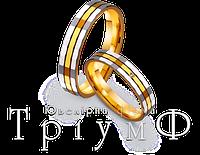 Обручальные кольца из золота 4421677 и 4411677
