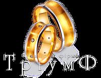 Обручальные кольца из золота 4421675 и 4411675