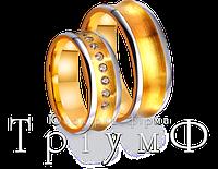 Обручальные кольца из золота 4421674 и 4411674