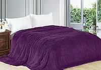 Меховое одеяло евро размера с длинным ворсом. Цвет баклажан