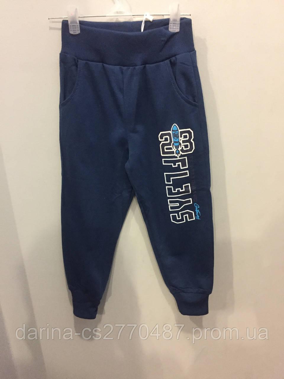 Детские спортивные штаны с принтом для мальчика 98,110 см