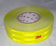 Светоотражающая лента 50 мм. Жёлтая.Рулон.Отличное качество!