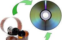 Оцифровка фотопленки и проявка