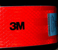 Светоотражающая лента 50 мм. Красная