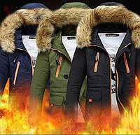 Куртка парка мужская с  капюшоном меховой воротник