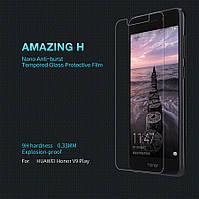 Защитное стекло Nillkin Anti-Explosion Glass H+Pro для Huawei Honor V9 Play
