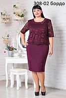 Женское платье №_М308 больших размеров нарядное с гипюром 54, 56, 58,60 разных цветов праздничное, элегантное