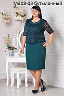 Женское платье Милана больших размеров нарядное с гипюром 54, 56, 58,60 разных цветов праздничное, элегантное  ,   купить
