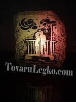 Солевая лампа - Мостик Любви (5 кг на подставке)