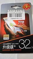 Карта памяти microSDHC Samsung 32GB EVO Plus