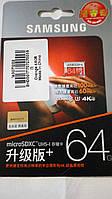 Карта памяти microSDHC Samsung 64GB EVO Plus
