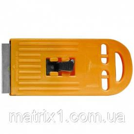 Скребок, 40 мм, выдвижное лезвие// SPARTA