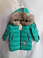 Полу-пальто зимнее детское пальто зимнеес мехом для девочки 6-10лет,бирюзовое