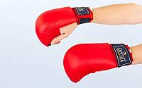 Накладки (перчатки) для карате ZELART красные XL, фото 1