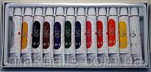Краски акриловые 12 цветов 12мл. (на водной основе)