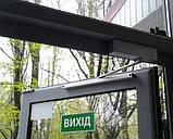 Дверной доводчик Geze TS 3000 EN1-4 со скользящей тягой, фото 3