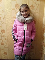 Полу-пальто зимнее детское пальто зимнеес мехом для девочки 6-10лет,розовое