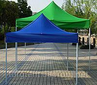 Шатер торговый 2х2 ,Черный метал (Афганистан)шатры для торговли,намети,шатер садовый(ШАТЕР УСИЛЕННЫЙ АФГАНИСТА, фото 1