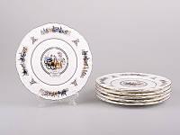 Набор тарелок Фаетон 6 предметов 21 см 586-204, фото 1
