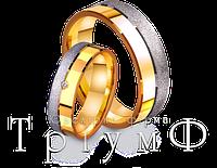 Обручальные кольца из золота 4421648 и 4411648