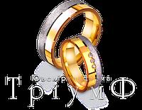 Обручальные кольца из золота 4421649 и 4411649