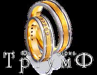 Обручальные кольца из золота 4421647 и 4411647
