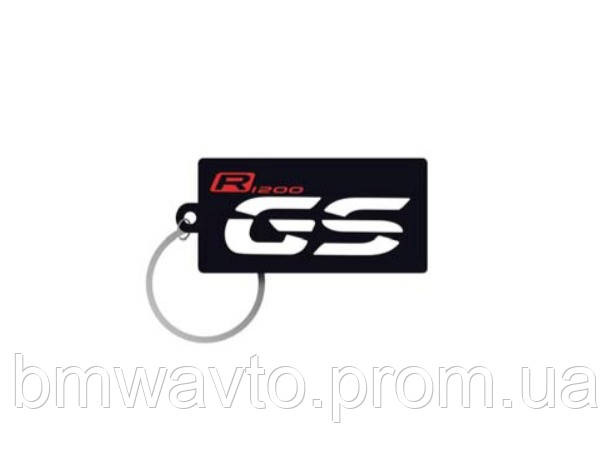 Резиновый брелок BMW Motorrad R 1200 GS Key Ring