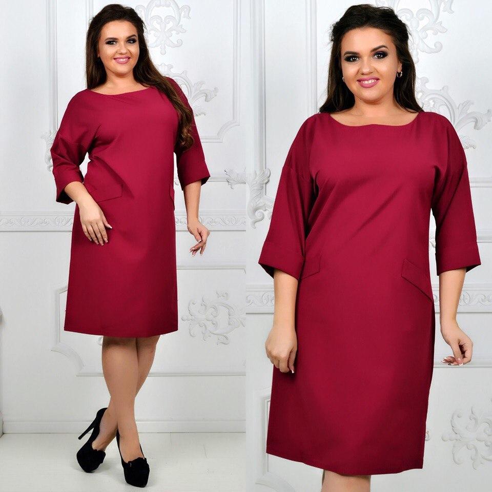 Платье модель 792 , марсала