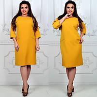 Платье модель 792 , горчица