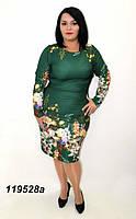 Демисезонное трикотажное платье 60