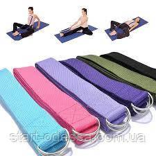 Ремень для йоги (172 х 3,8 см) - интернет-магазин спортивных товаров, активные игровые виды спорта, настольные игры в Одессе