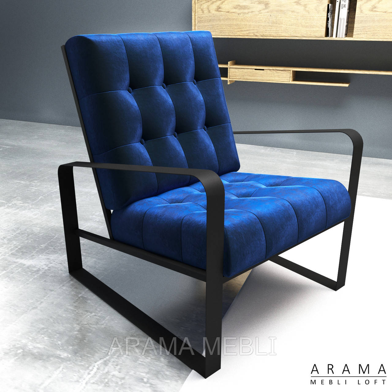 Крісло лофт С