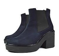 Шикарные темно-синие осенние женские ботинки-челси SOLDI из нубука на толстом каблуке , фото 1
