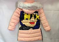 Пальто для девочки 110-128( 5-8 лет)