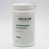 Альгинатная маска с морскими водорослями Joko Blend 600 г