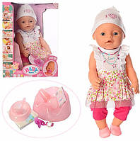 Кукла Пупс Baby Born (Беби Борн) BB 8006-459. 42 см, 9 функций, 9 аксессуаров