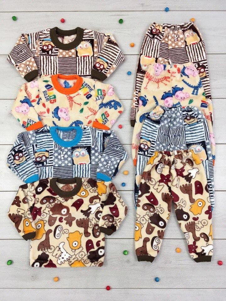 Детская пижама Махра под бейку Размер 86 - 116 см