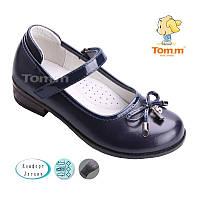 Детские туфли дошкольные на девочек от Том.м