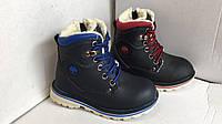 Детские зимние ботинки Badoxx размеры 26-31