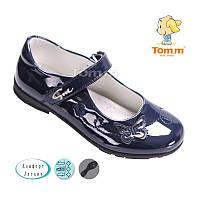 Детские туфли на девочку лаковые 26-31 от Том.м