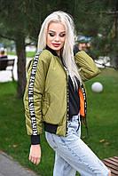 Ультрамодная женская куртка - ветровка утепленная