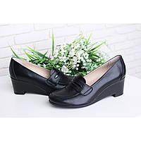 Женские кожаные туфли на танкетке в Украине. Сравнить цены 72de52f7030ed