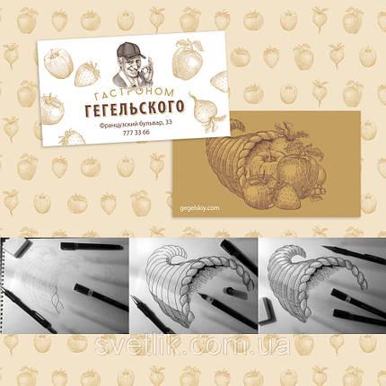 Разработка фирменного стиля, создание логотипа, фото 2