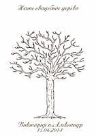 Свадебное дерево пожеланий DP3