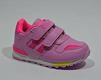 Детские качественные кроссовки для девочки, Clibee pink-peach, 21-26