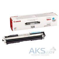 Картридж Canon 729 для LBP-7018С/7010С (4369B002) Cyan