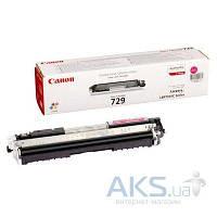 Картридж Canon 729 для LBP-7018С/7010С (4368B002) Magenta